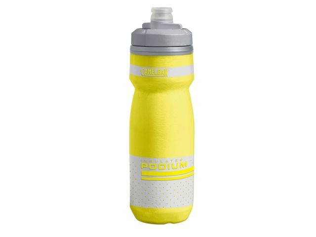 CAMELBAK Podium Chill Insulated Reflective Bottle 620ml click to zoom image